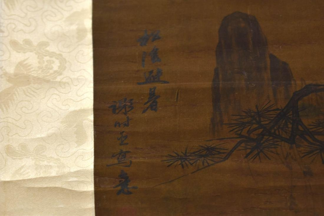 QING DYNASTY MOUNTAINOUS LANDSCAPE SCROLL PAINTING ON - 10