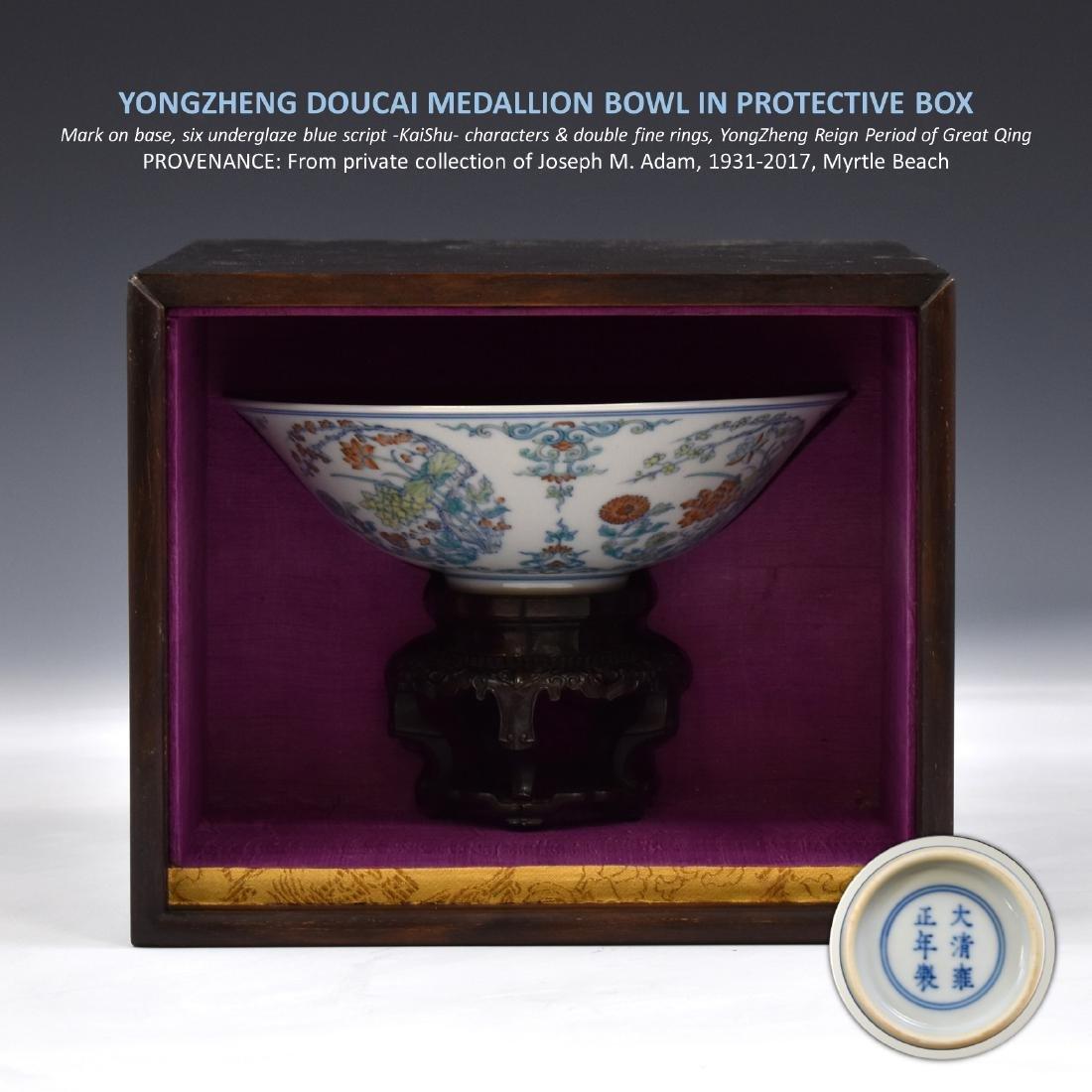 YONGZHENG DOUCAI BOWL IN PROTECTIVE BOX