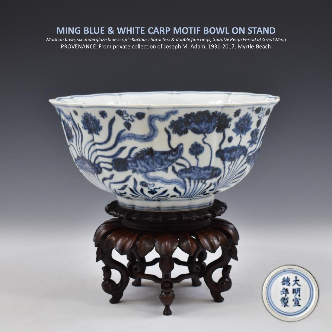 MING BLUE & WHITE CARP MOTIF BOWL ON STAND