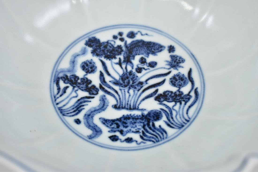 MING BLUE & WHITE CARP MOTIF BOWL ON STAND - 5