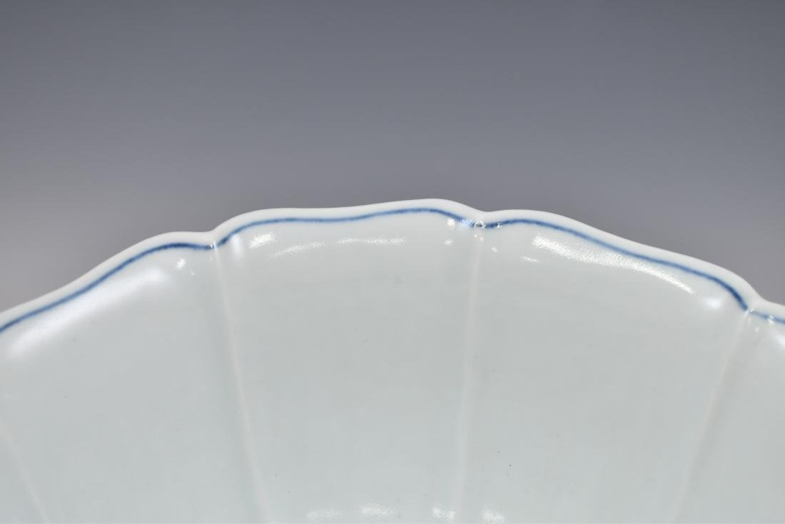 MING BLUE & WHITE CARP MOTIF BOWL ON STAND - 6
