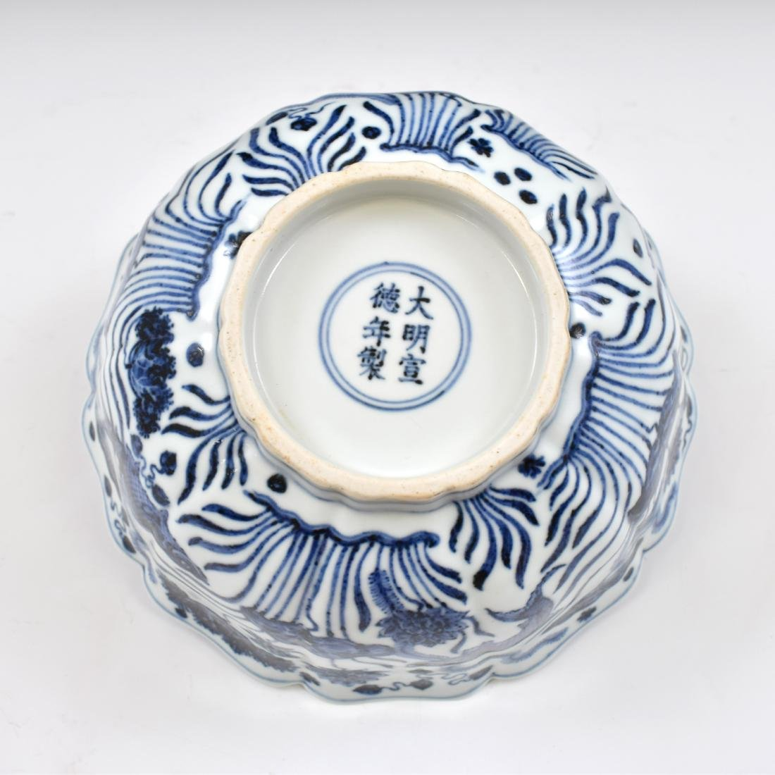 MING BLUE & WHITE CARP MOTIF BOWL ON STAND - 9