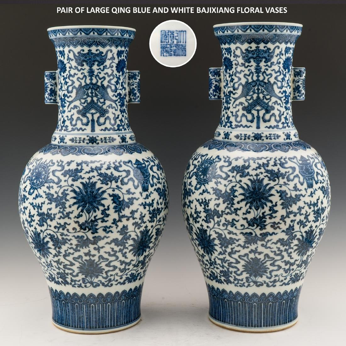 PAIR OF LARGE QING BLUE & WHITE BAJIXIANG FLORAL VASES