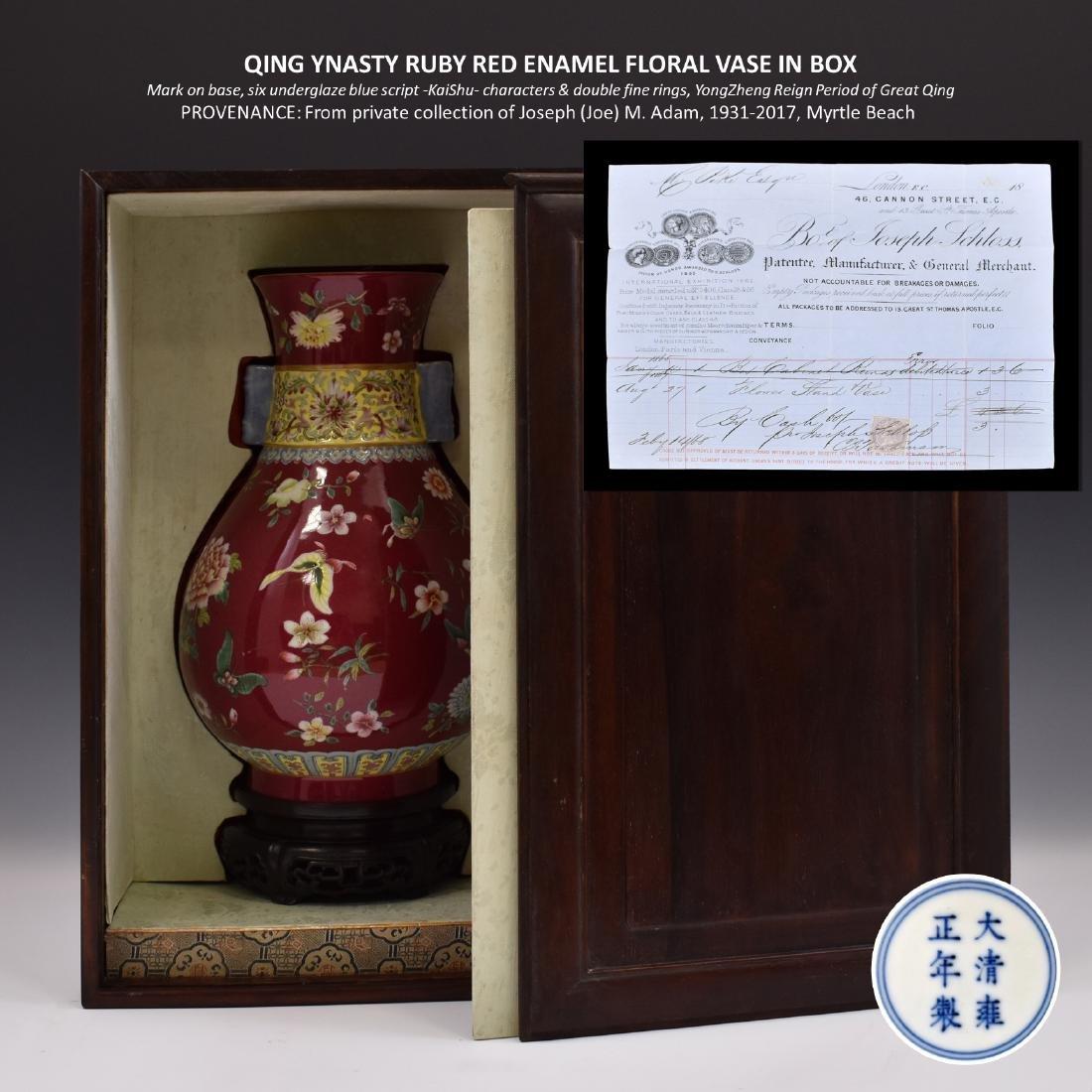 QING RUBY RED ENAMEL FLORAL VASE IN BOX