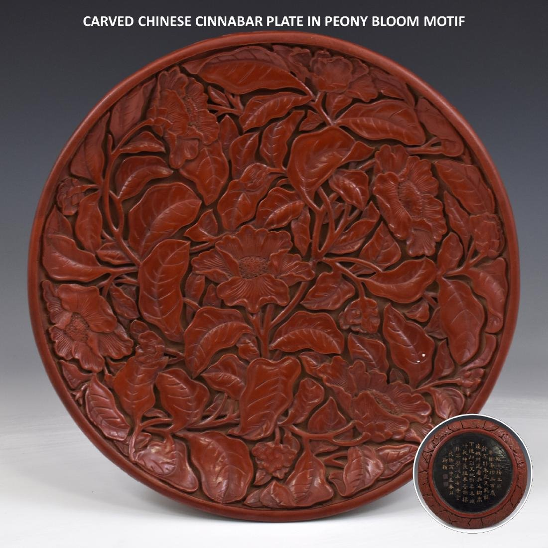 CARVED CINNABAR PEONY BLOOM PLATE