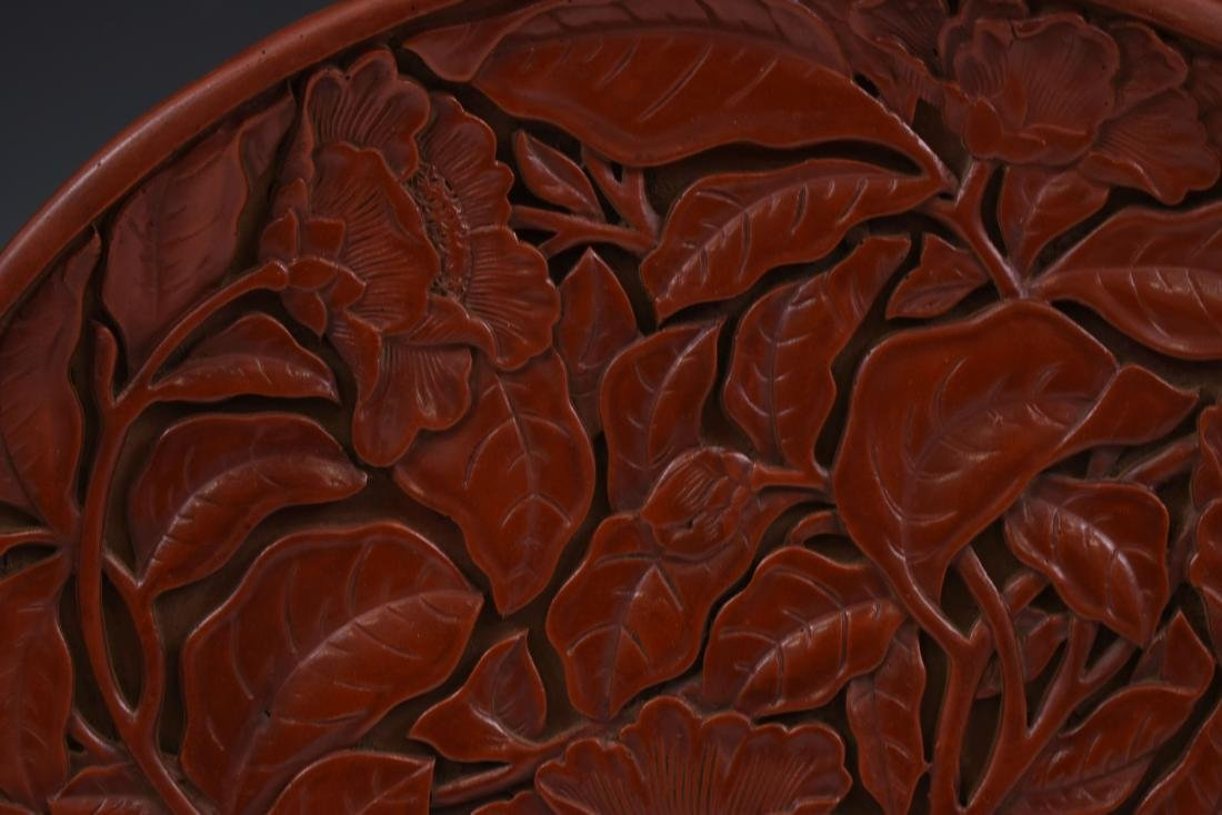 CARVED CINNABAR PEONY BLOOM PLATE - 2