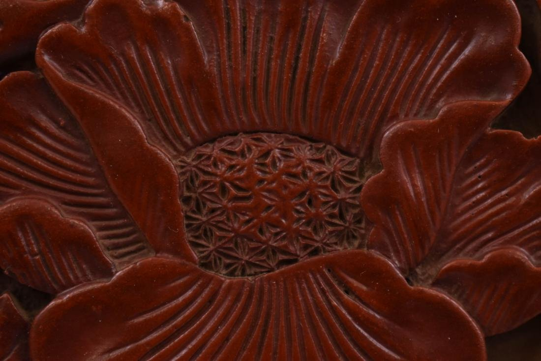 CARVED CINNABAR PEONY BLOOM PLATE - 7