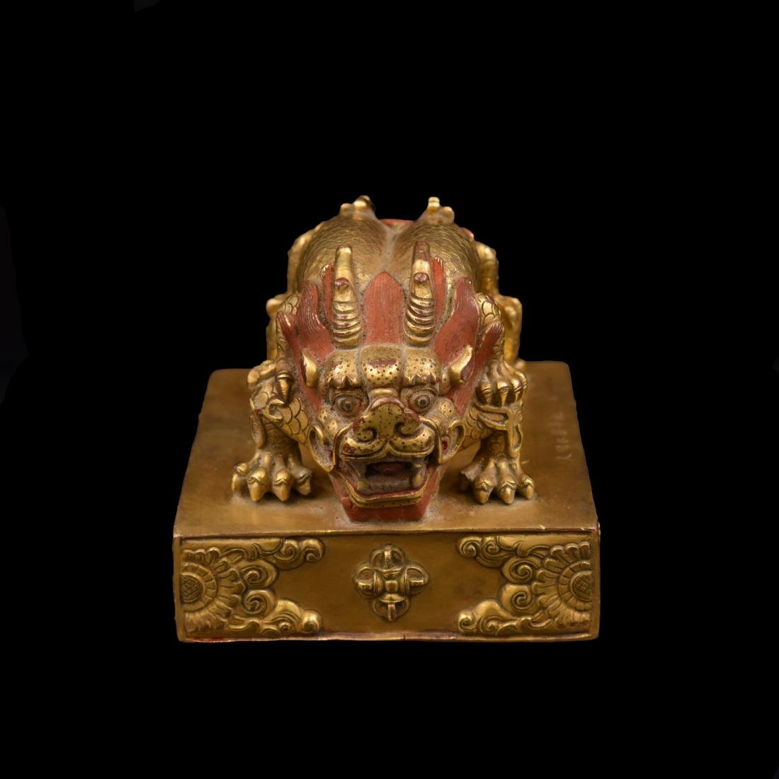 YONGLE GILT BRONZE DOUBLE HEADED DRAGON SEAL - 12