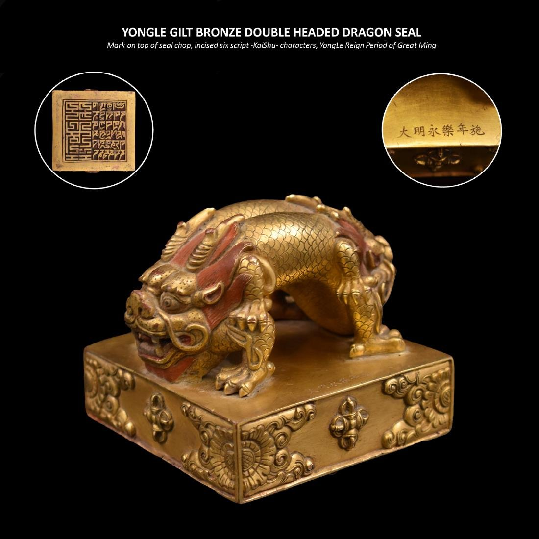 YONGLE GILT BRONZE DOUBLE HEADED DRAGON SEAL