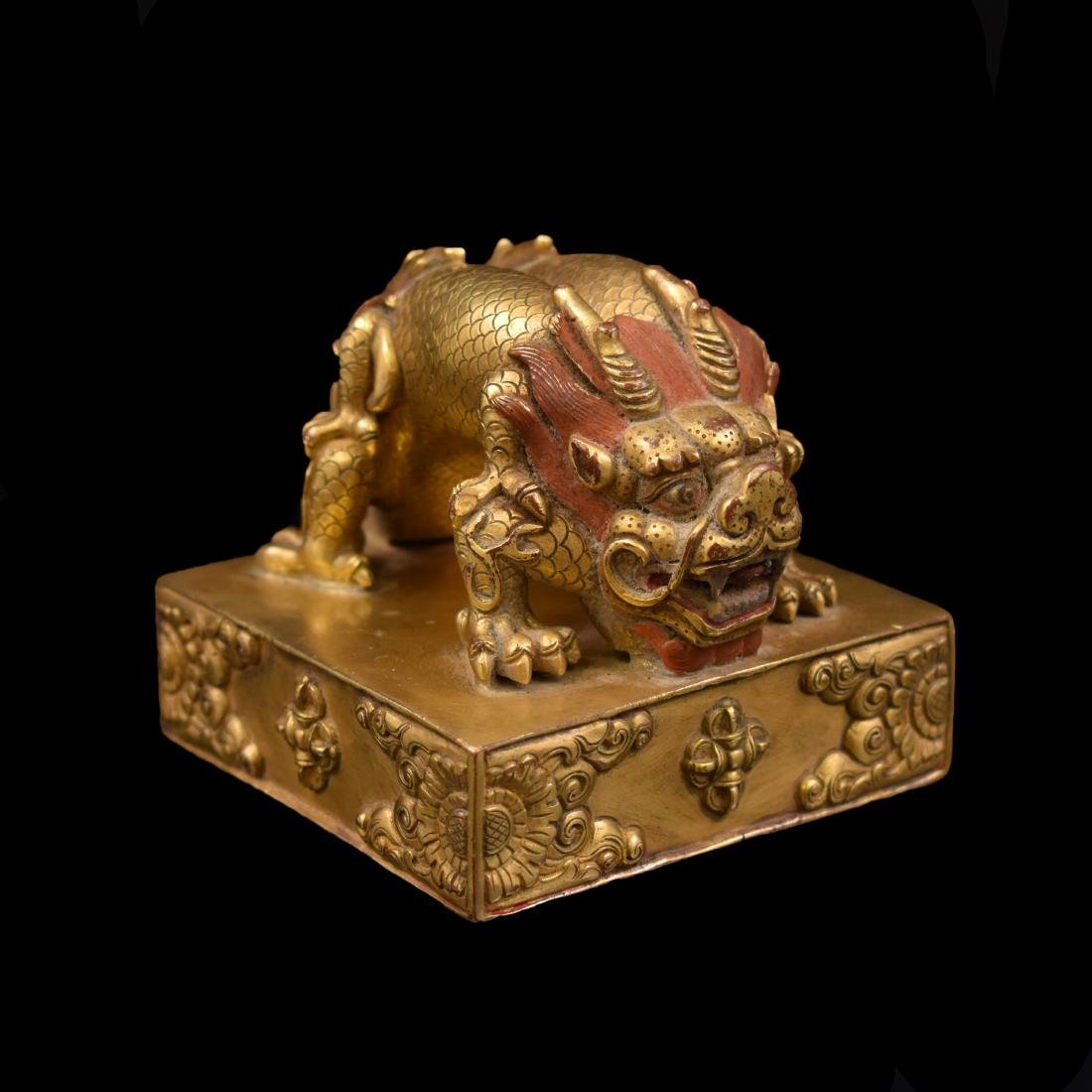 YONGLE GILT BRONZE DOUBLE HEADED DRAGON SEAL - 7