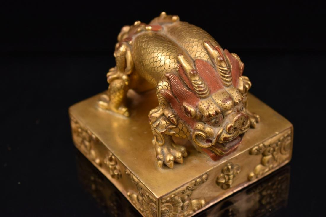YONGLE GILT BRONZE DOUBLE HEADED DRAGON SEAL - 8