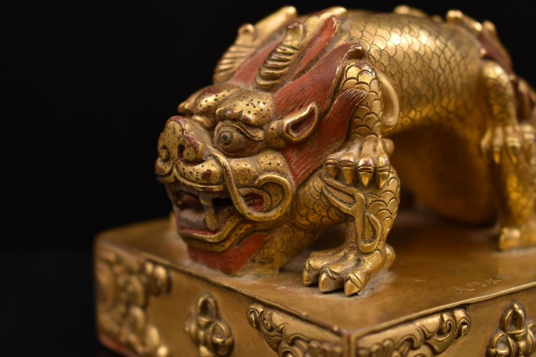 YONGLE GILT BRONZE DOUBLE HEADED DRAGON SEAL - 9