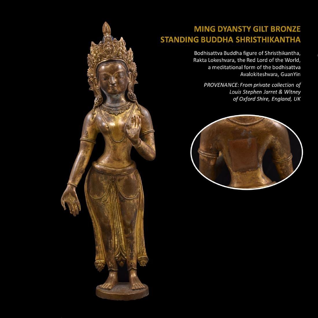 MING GILT BRONZE STANDING BUDDHA SHRISTHIKANTHA