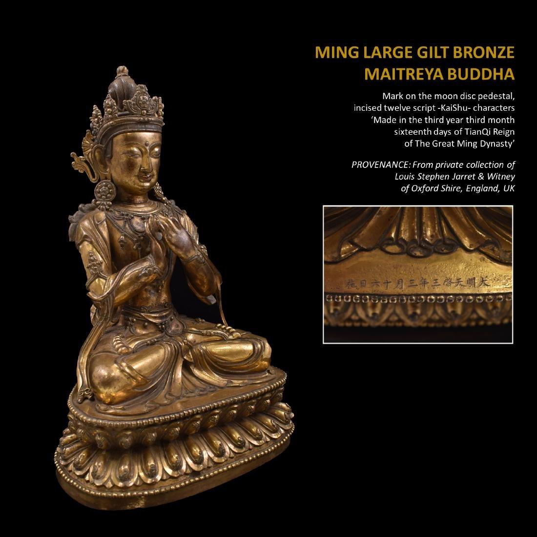 MING LARGE GILT BRONZE MAITREYA BUDDHA