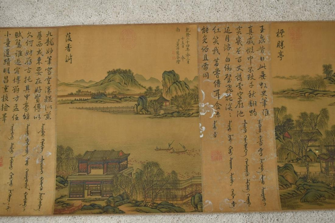 CHINESE ARCHITECTURAL & LANDCAPE LONG HAND SCROLL - 10