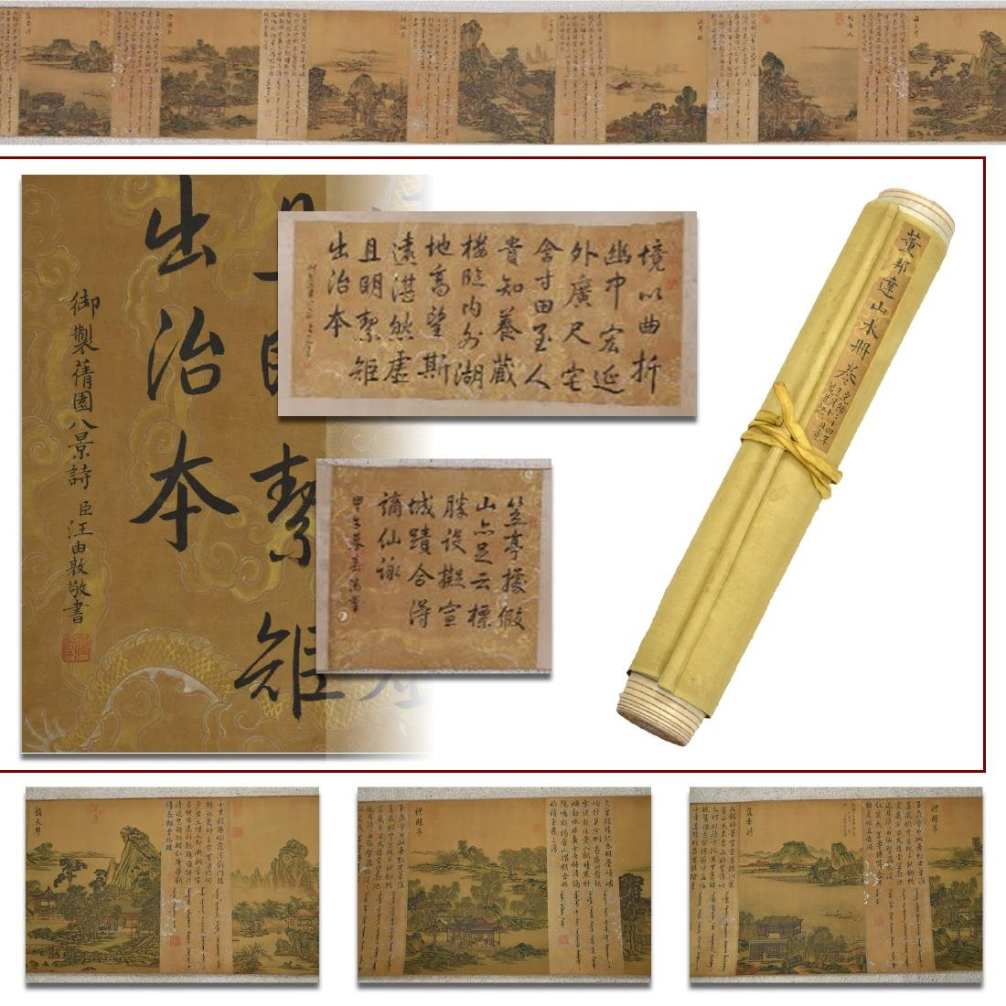 CHINESE ARCHITECTURAL & LANDCAPE LONG HAND SCROLL