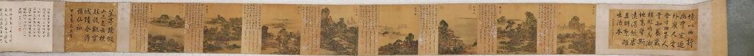 CHINESE ARCHITECTURAL & LANDCAPE LONG HAND SCROLL - 2