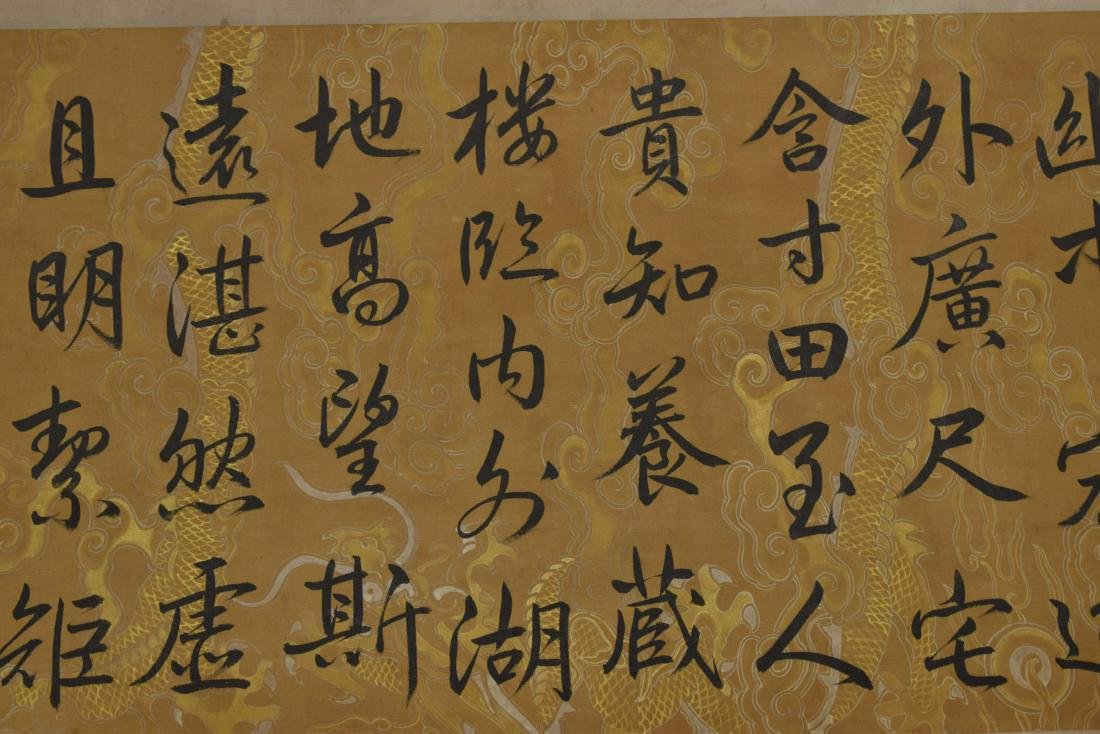 CHINESE ARCHITECTURAL & LANDCAPE LONG HAND SCROLL - 5