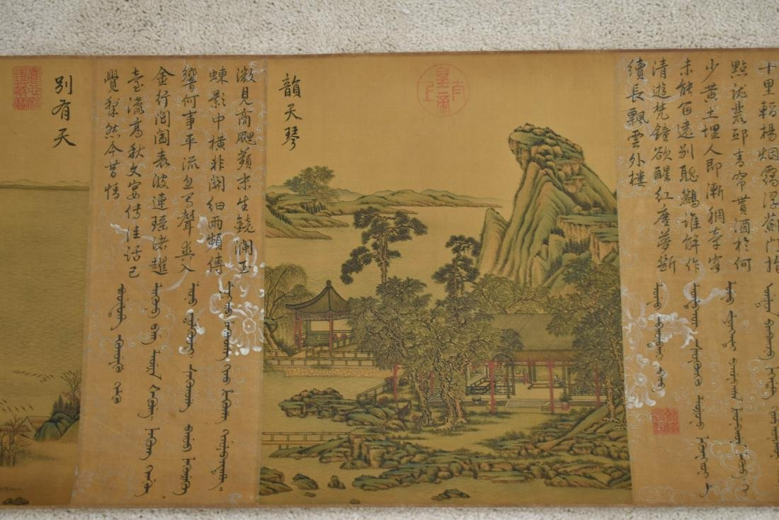 CHINESE ARCHITECTURAL & LANDCAPE LONG HAND SCROLL - 6