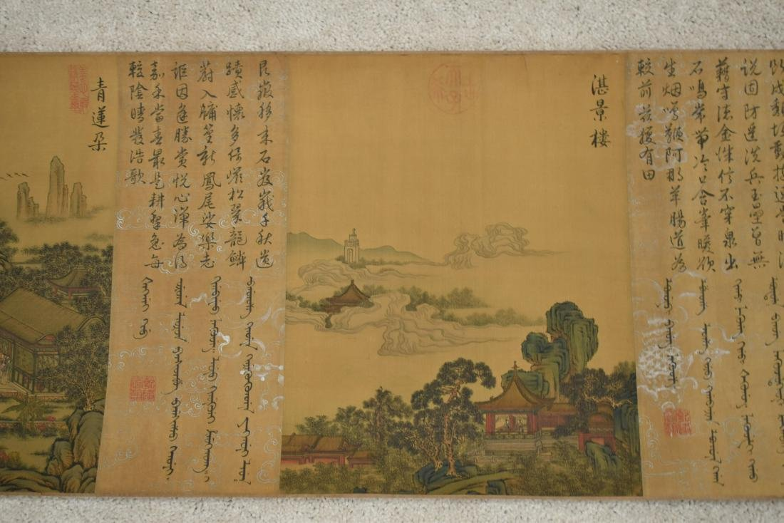 CHINESE ARCHITECTURAL & LANDCAPE LONG HAND SCROLL - 7