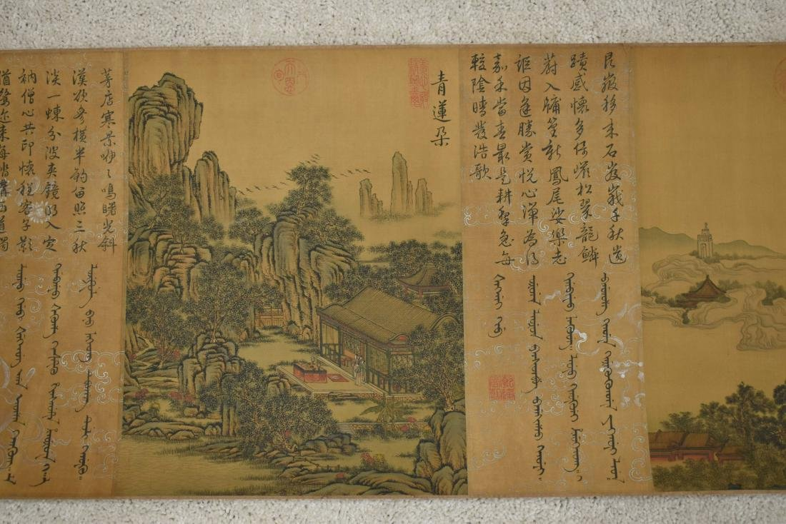 CHINESE ARCHITECTURAL & LANDCAPE LONG HAND SCROLL - 8