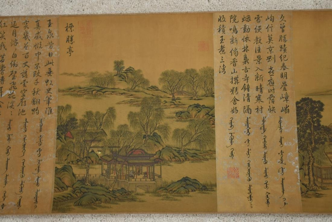 CHINESE ARCHITECTURAL & LANDCAPE LONG HAND SCROLL - 9