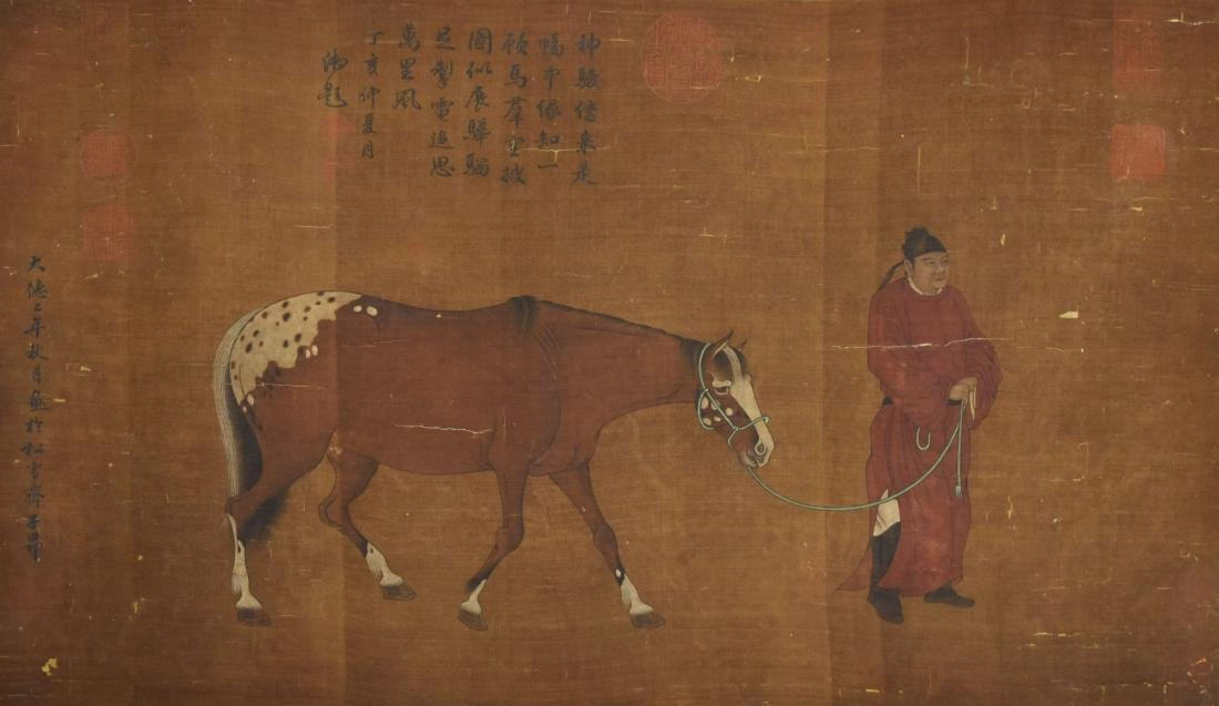 CHINESE QING DYNASTY SPOTTED CELESTIAL HORSE PAINTING