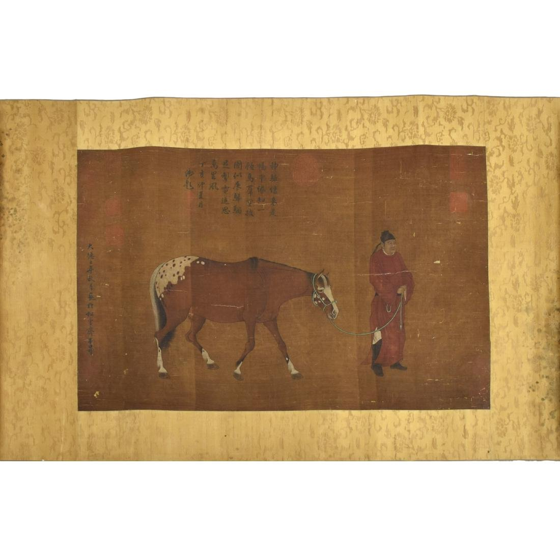 CHINESE QING DYNASTY SPOTTED CELESTIAL HORSE PAINTING - 2