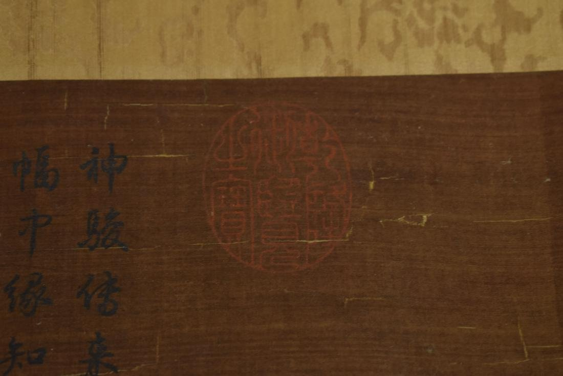 CHINESE QING DYNASTY SPOTTED CELESTIAL HORSE PAINTING - 5