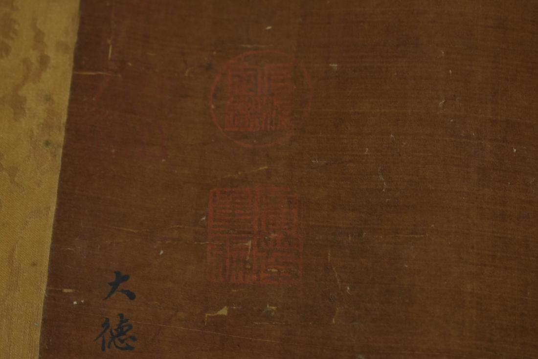 CHINESE QING DYNASTY SPOTTED CELESTIAL HORSE PAINTING - 7