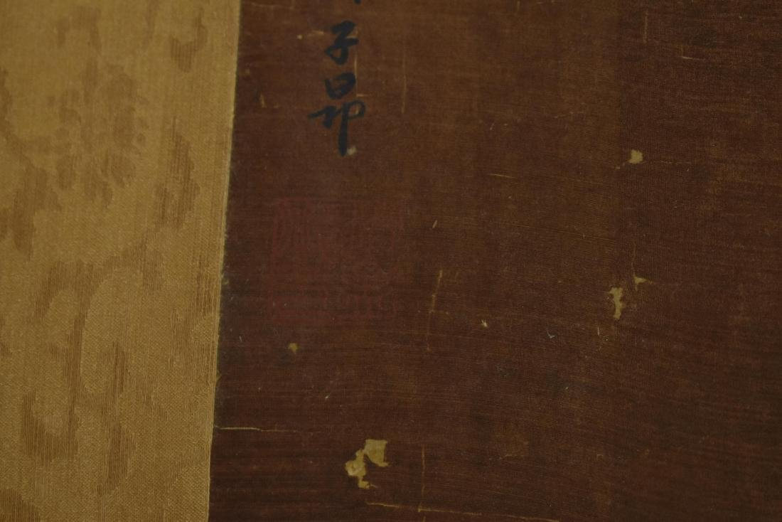 CHINESE QING DYNASTY SPOTTED CELESTIAL HORSE PAINTING - 9