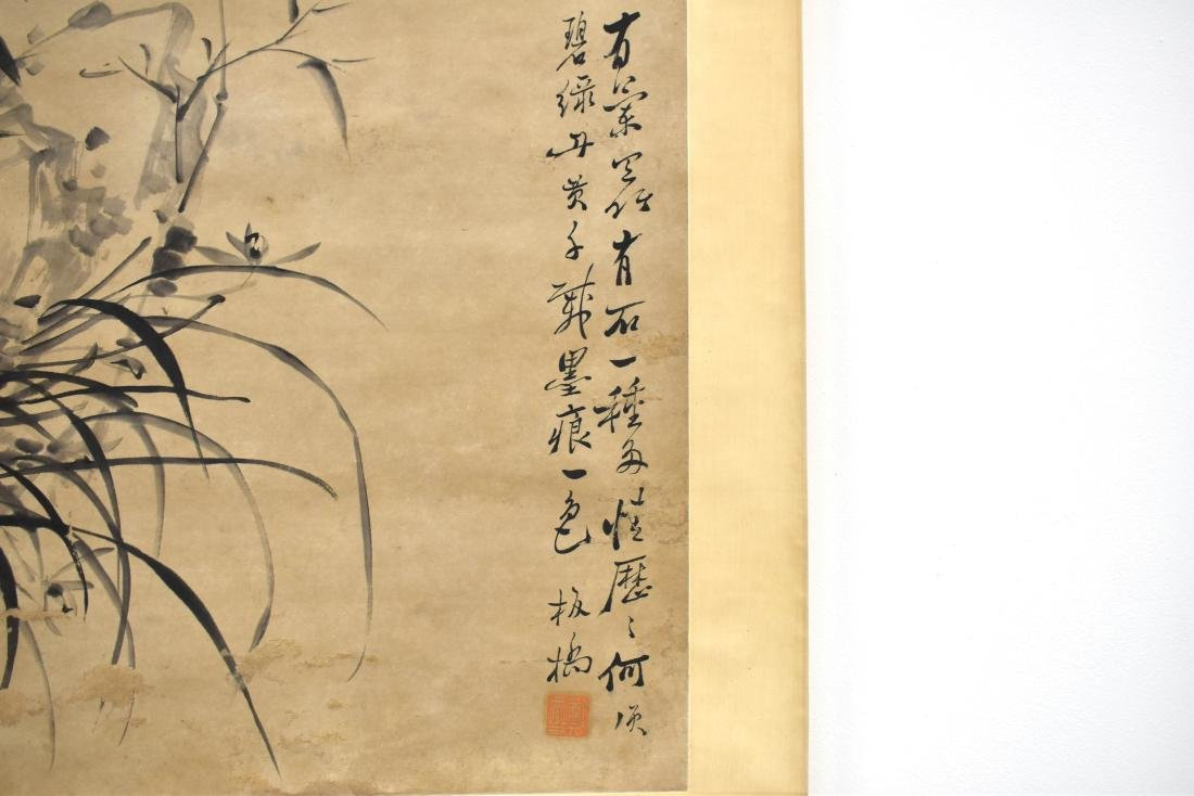 CHINESE SCROLL PAINTING OF BAMBOO SHOOTS - 10