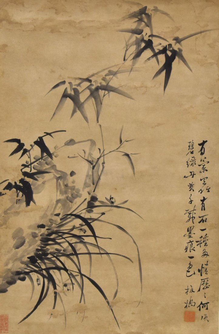 CHINESE SCROLL PAINTING OF BAMBOO SHOOTS