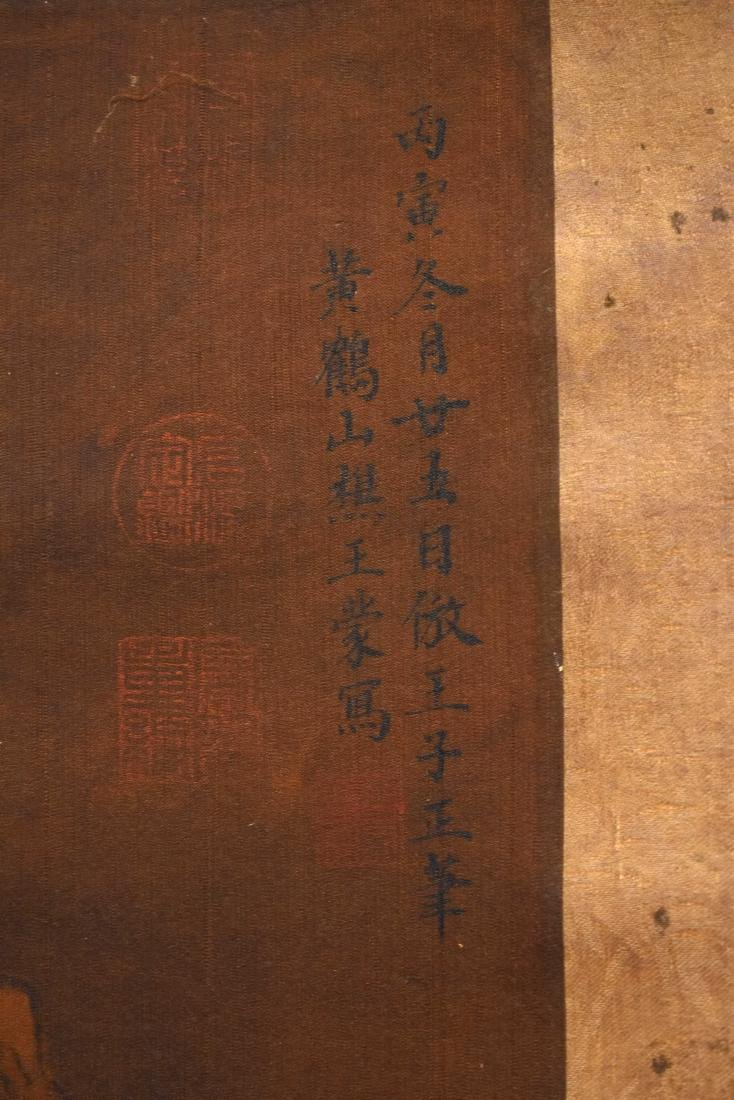 QING DYNASTY SCROLL PAINTING OF A MOUNTAIN PATH - 9