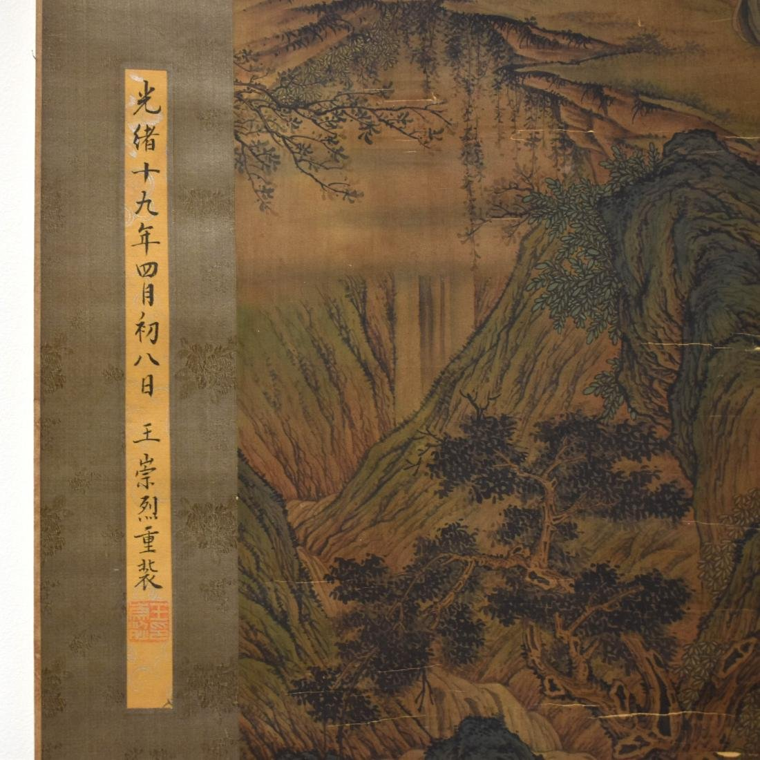 CHINESE QING DYNASTY PAINTING OF MOUNTAIN TRAVELERS - 10