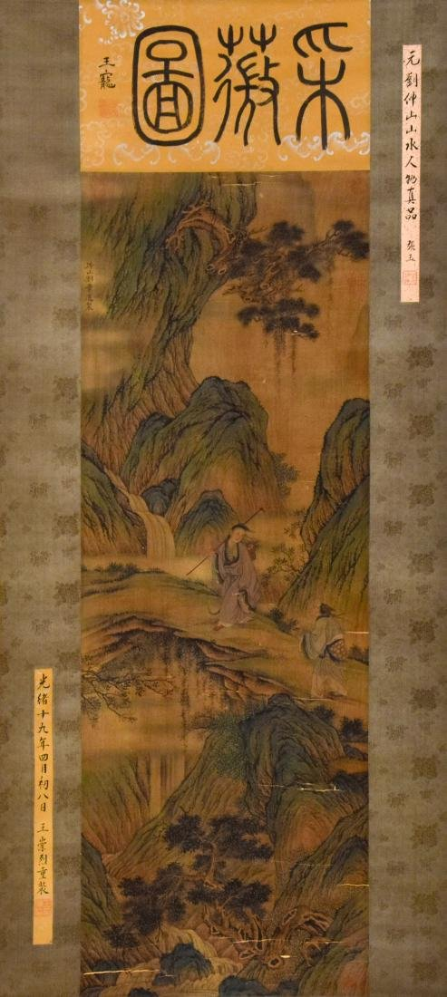 CHINESE QING DYNASTY PAINTING OF MOUNTAIN TRAVELERS