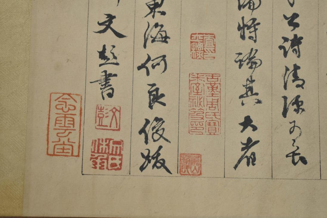 BEAUTIFUL CHINESE LONG HAND SCROLL PAINTING OF CHERRY - 10