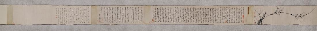BEAUTIFUL CHINESE LONG HAND SCROLL PAINTING OF CHERRY - 2