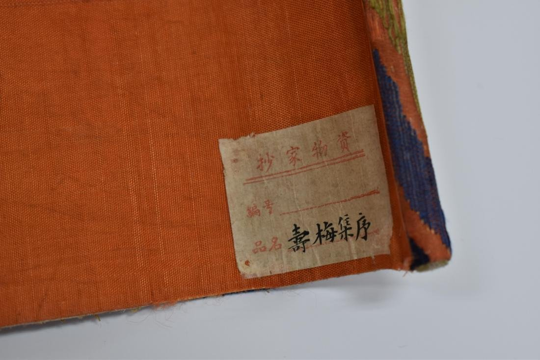 BEAUTIFUL CHINESE LONG HAND SCROLL PAINTING OF CHERRY - 4