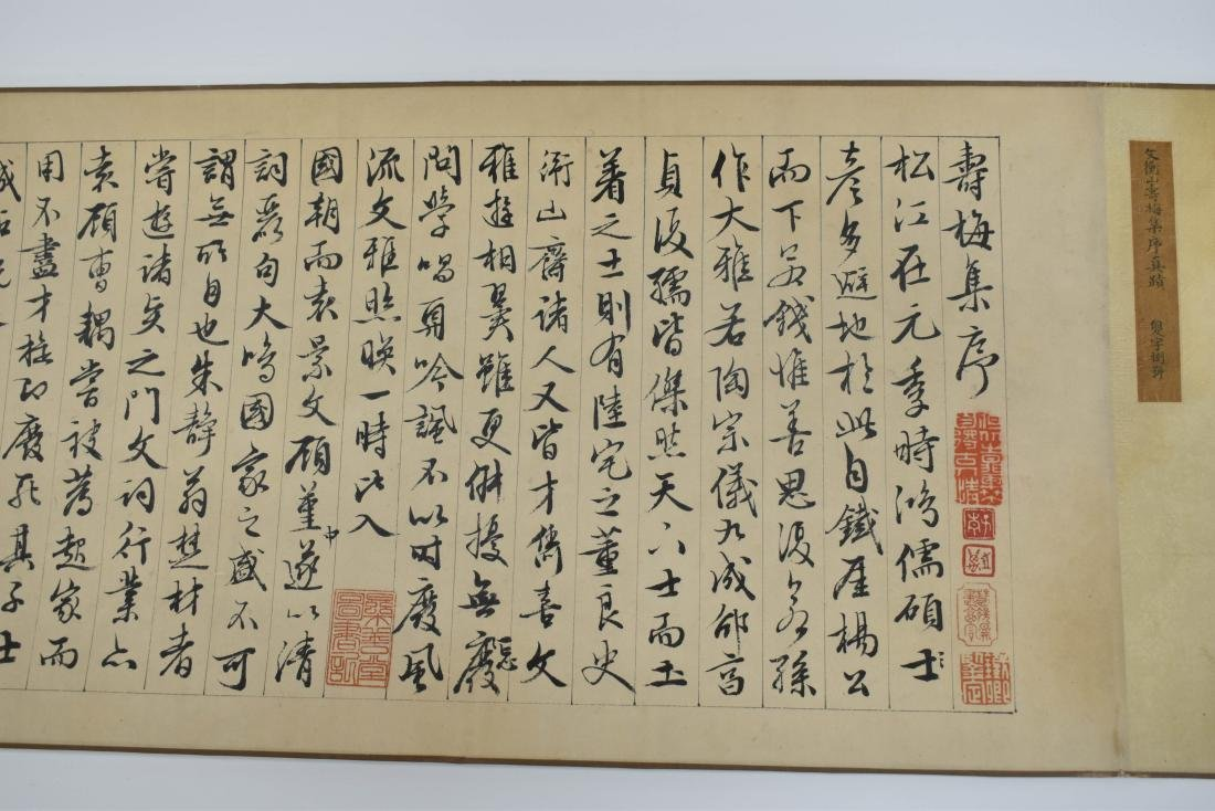 BEAUTIFUL CHINESE LONG HAND SCROLL PAINTING OF CHERRY - 7