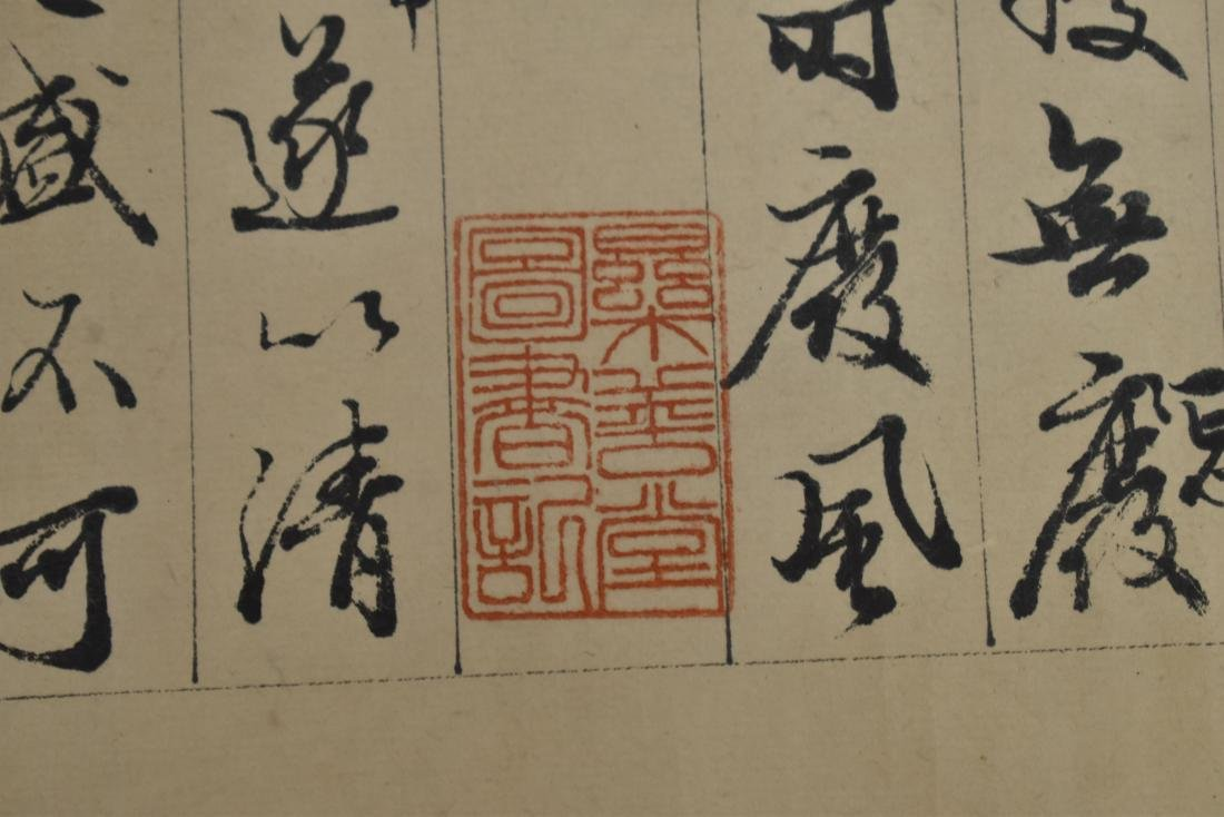 BEAUTIFUL CHINESE LONG HAND SCROLL PAINTING OF CHERRY - 8