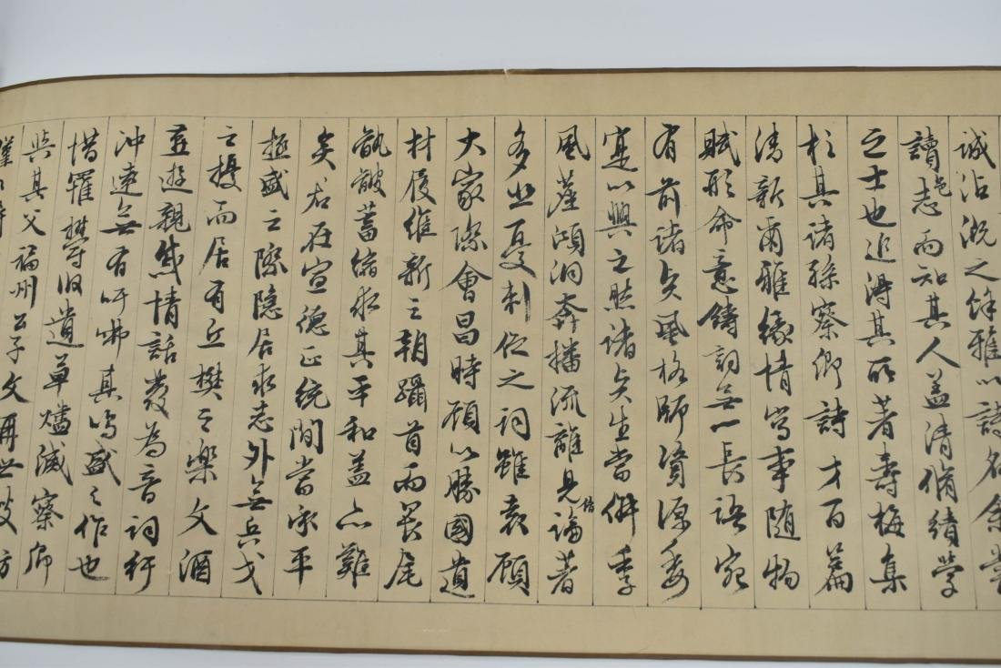 BEAUTIFUL CHINESE LONG HAND SCROLL PAINTING OF CHERRY - 9
