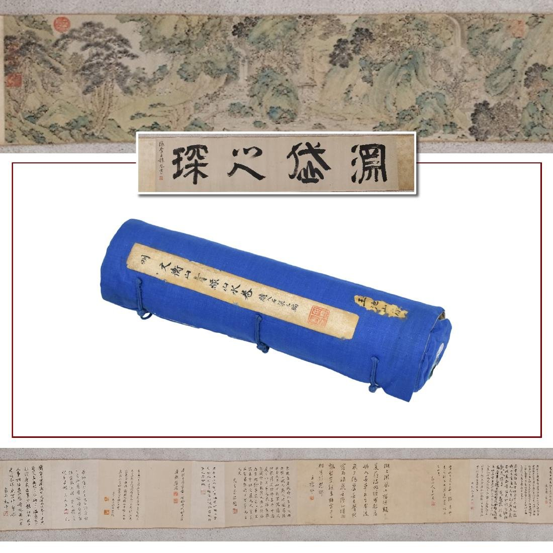 RARE CHINESE WATERFALL LONG HAND SCROLL PAINTING