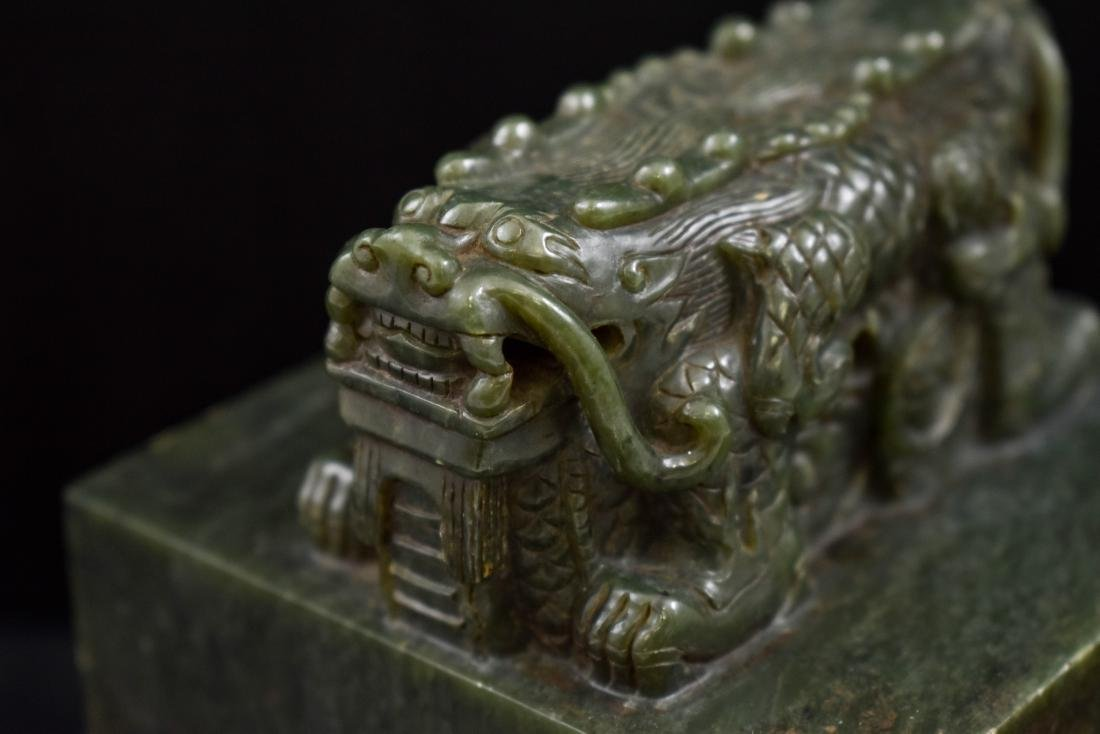 DOUBLE HEADED DRAGON GREEN JADE SEAL IN BOX - 7