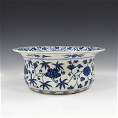 YONGLE BLUE & WHITE FLORAL BRUSH WASHER