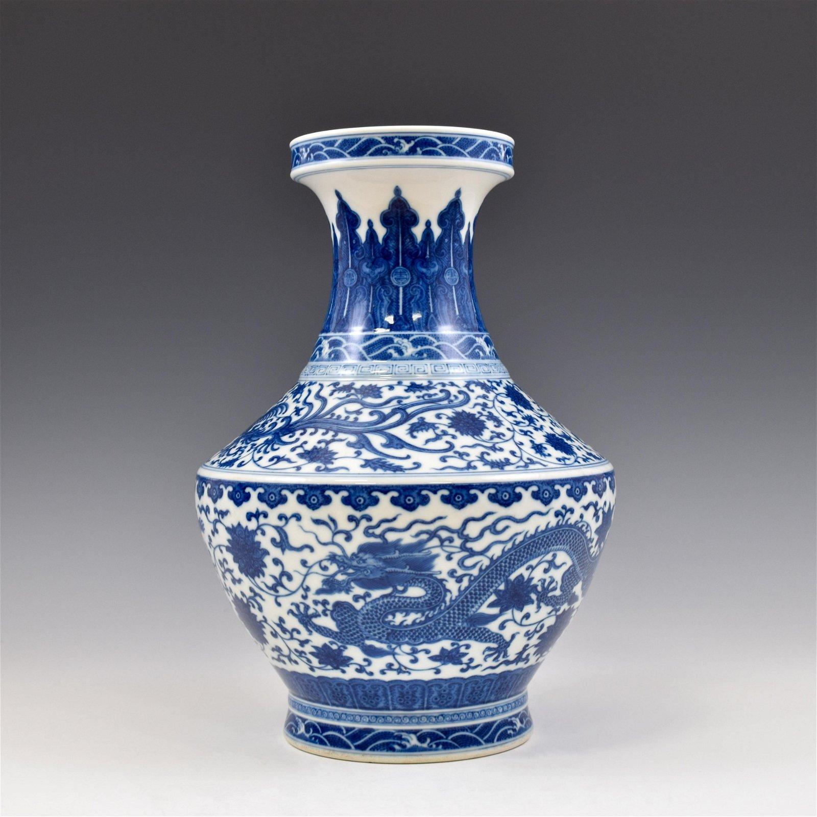 QIANLONG BLUE & WHITE DRAGON WRAPPED FLORAL ZUN VASE