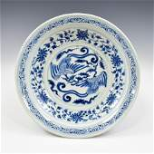 YUAN BLUE AND WHITE PHOENIX PLATE
