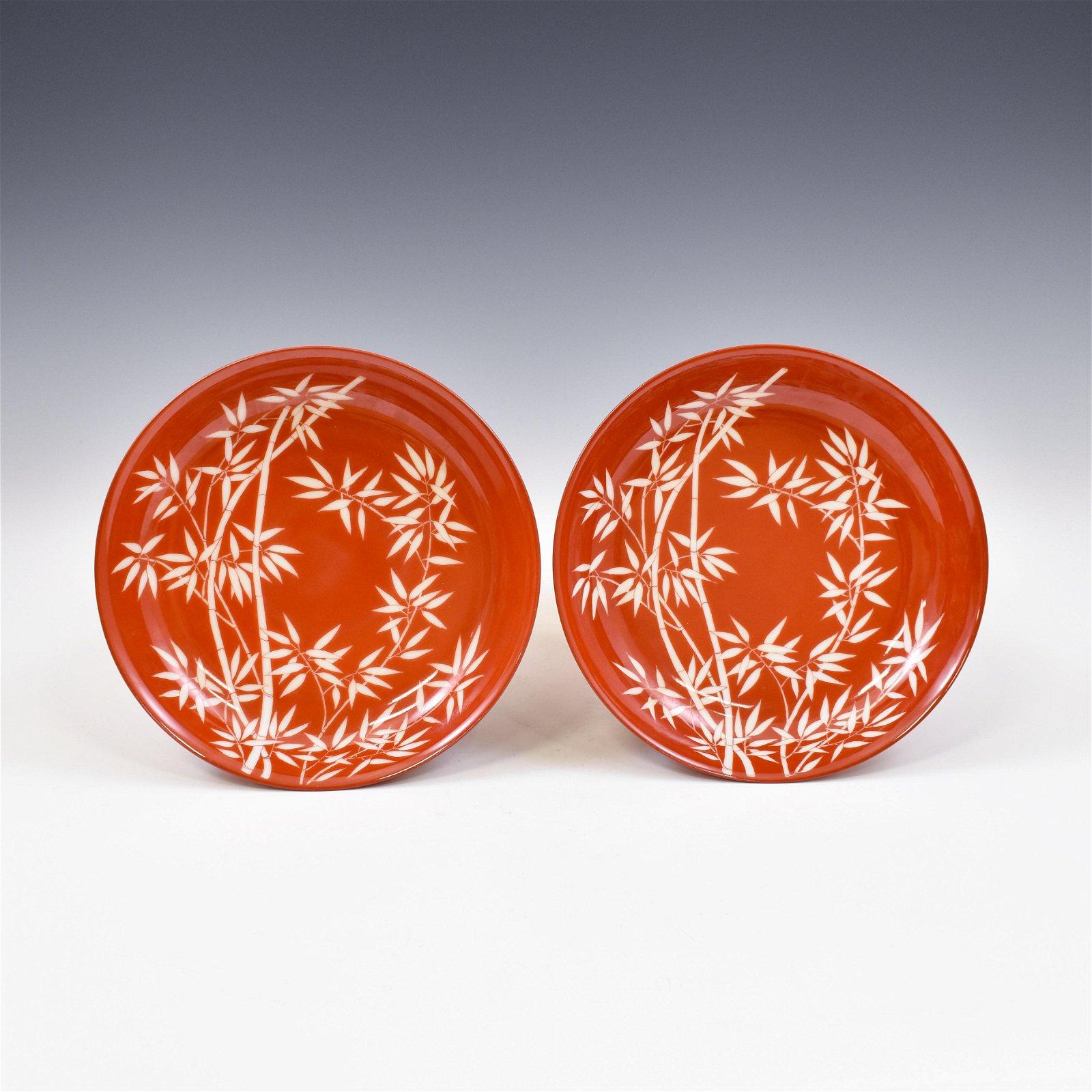 PAIR YONGZHENG BAMBOO MOTIF RUBY RED PLATES