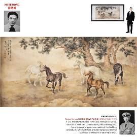 1926 XU BEIHONG 徐悲鴻 FRAMED