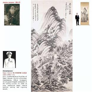 1948 ZHANG DAQIAN 張大千 PAINTING